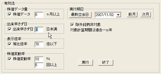 YukoMeigara-7.JPG