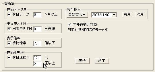 YukoMeigara-9.JPG