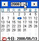 TamaDate-4.jpg