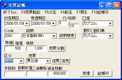 TamaDate-9.jpg