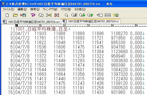 KabukaTextOut-12.jpg