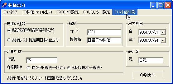 KabukaTextOut-3.jpg