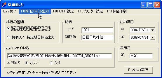 KabukaTextOut-4.jpg
