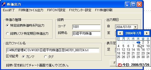 KabukaTextOut-5.jpg