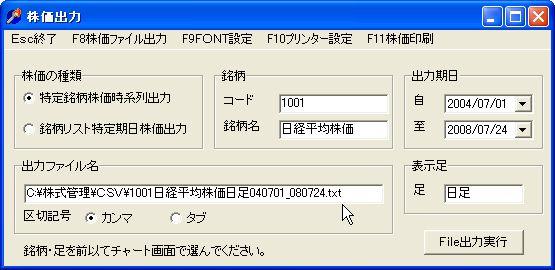 KabukaTextOut-6.jpg