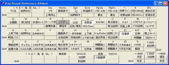 s_KabukaTextOut-1.jpg