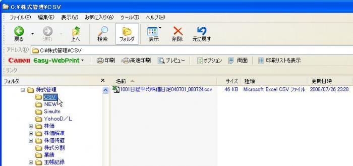 s_KabukaTextOut-10.jpg