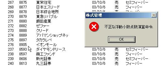 KabukaSakujyo-2.jpg