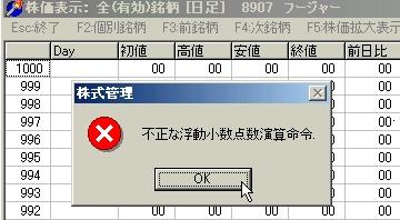 KabukaSakujyo-4.jpg