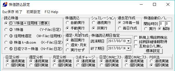 KabukaSaiRead-02.jpg
