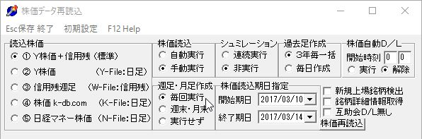 KabukaSaiRead-06.jpg