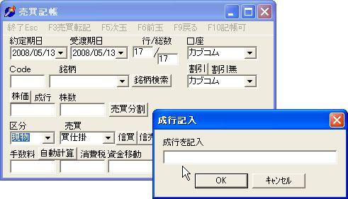 KabukaKabusu-1.jpg