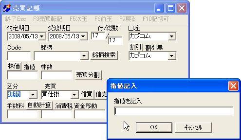 KabukaKabusu-2.jpg