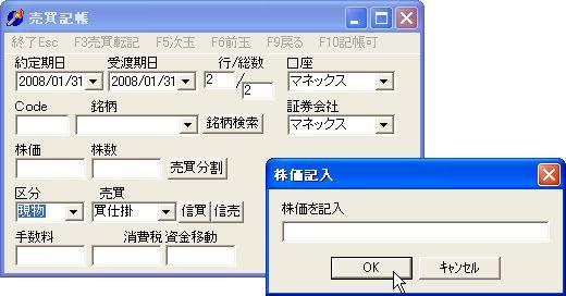 KabukaKabusu-3.jpg