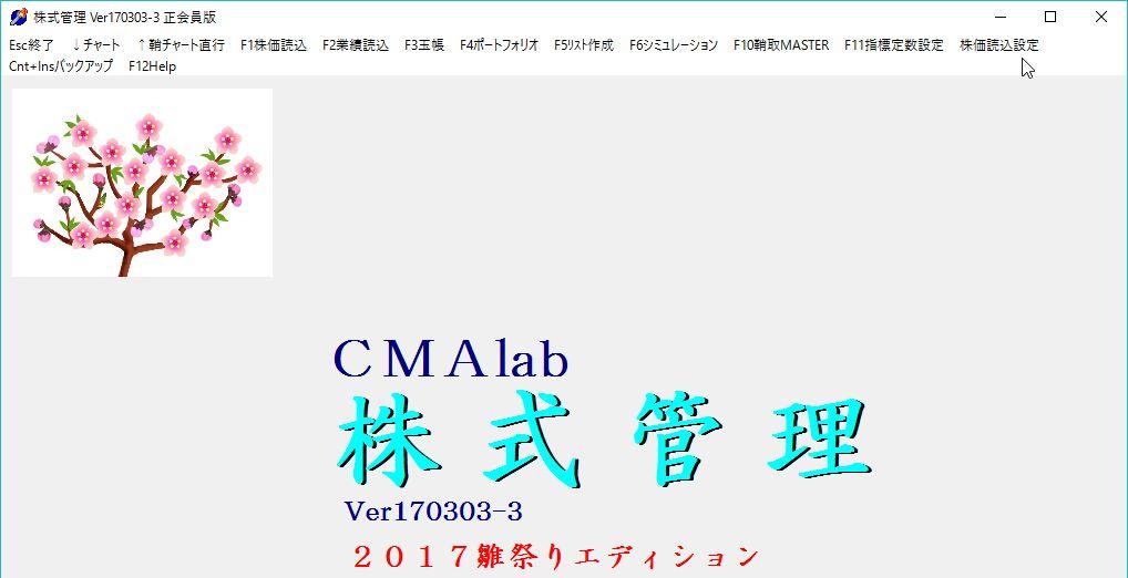 nolink,KabukaReadSettei-1.jpg