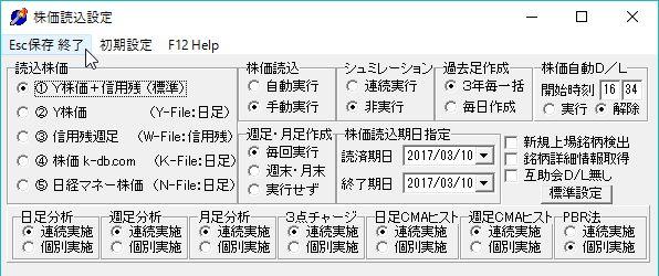 KabukaReadSettei-4.jpg