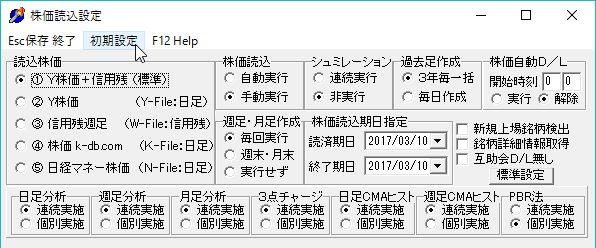 KabukaReadSettei-5.jpg
