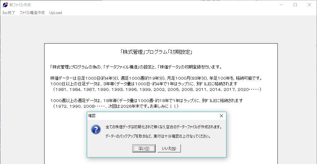 nolink,KabukaReadSettei-7.jpg