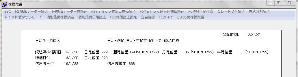s_KabukaDL-2-2.jpg