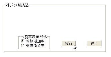 KabushikiBunkatuRead-4.jpg