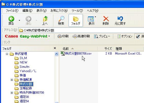 KabushikiBunkatuRead-9.jpg