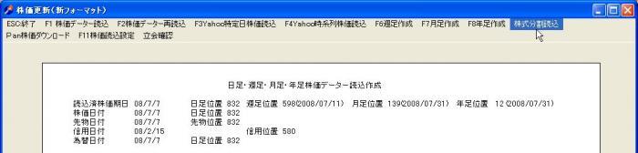 s_KabushikiBunkatuRead-1.jpg