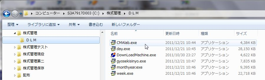 nolink,DLM-Fail-3.jpg