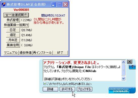 DLM_10.jpg