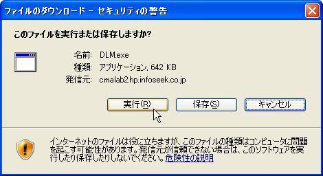 DLM_2.jpg