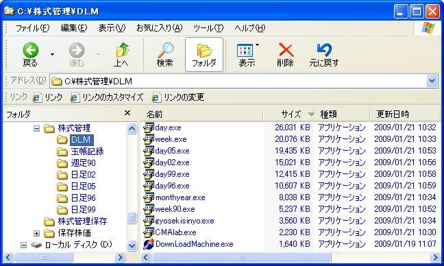 DLM_26.jpg
