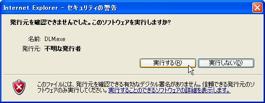 DLM_3.jpg