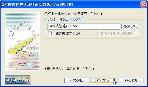 DLM_5.jpg