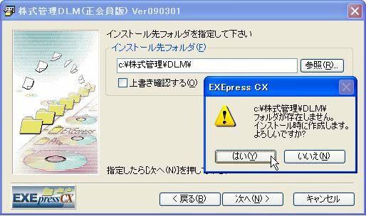 DLM_6.jpg