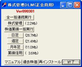 DLM_8.jpg