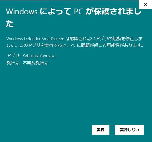 DownLoad-3.jpg