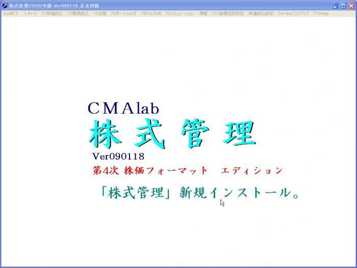 s_DLM_01.jpg