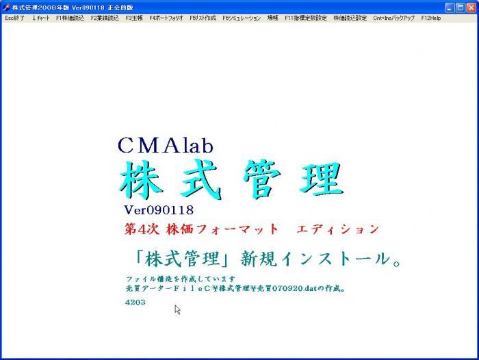 s_DLM_03.jpg