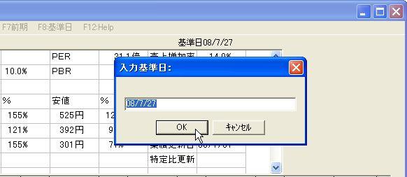 GyosekiHYoji-3.jpg