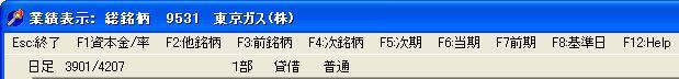 GyosekiHYoji-8.jpg
