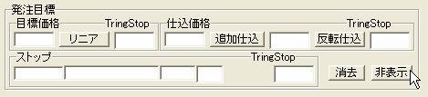 KesaiMokuhyoKaubka-13.jpg