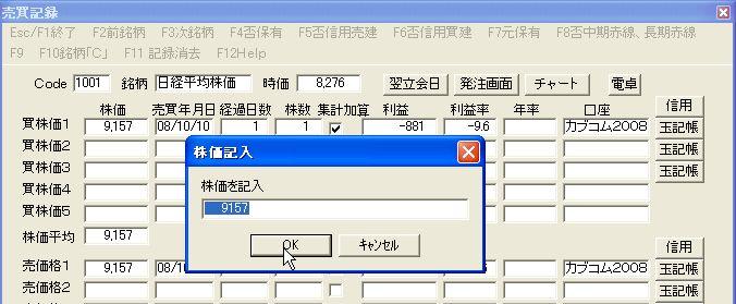 KesaiMokuhyoKaubka-15.jpg