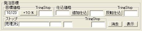 KesaiMokuhyoKaubka-6.jpg