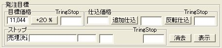 KesaiMokuhyoKaubka-8.jpg