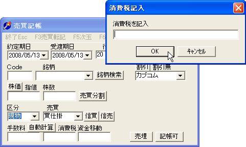 ShohiTax-1.jpg