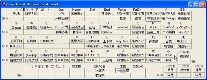 s_WatariAuto-1.jpg