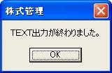 TamachoTextOut-5.JPG