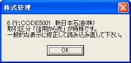 TamaTextRead-9.jpg