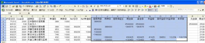 s_TamaTextRead-5.jpg
