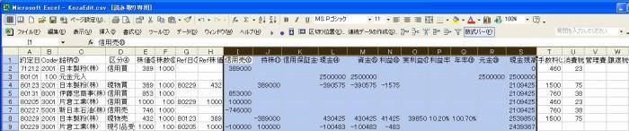 s_TamaTextRead-6.jpg
