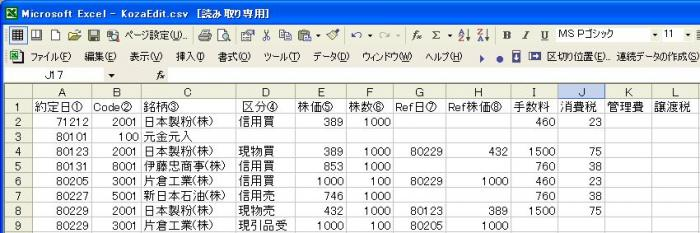 s_TamaTextRead-7.jpg